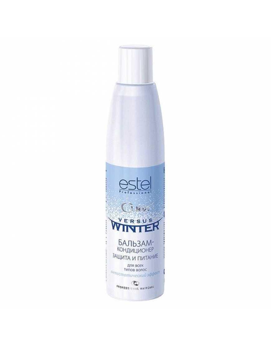 ESTEL Curex Versus Winter Бальзам защита и питание с антистаческим эффектом, 250 мл