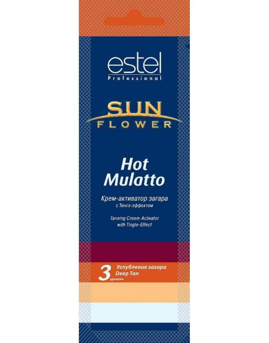 Estel Крем-активатор загара в солярии Sunflower Hot Mulatto,15 мл