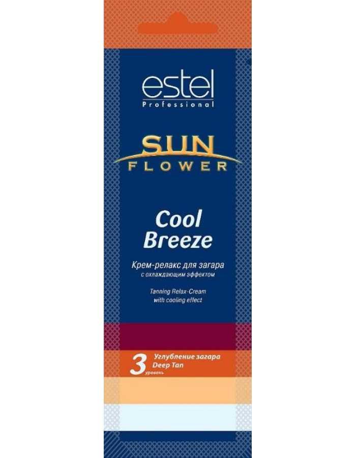 EST SOL/5 Крем-релакс загара в солярии Sunflower Cool Breeze, 15 мл