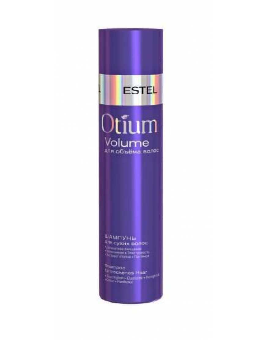 ESTEL Шампунь для объема сухих волос OTIUM VOLUME, 250 мл
