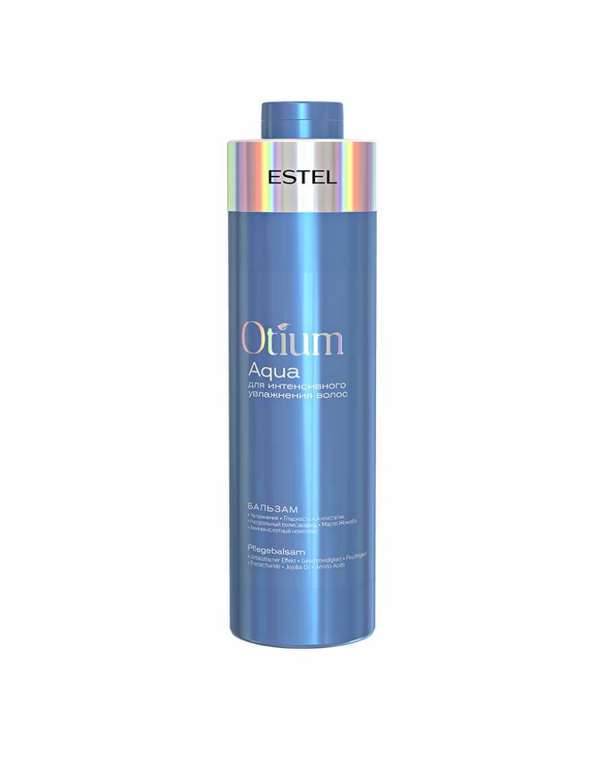 ESTEL Бальзам для интенсивного увлажнения волос OTIUM AQUA, 1000 мл