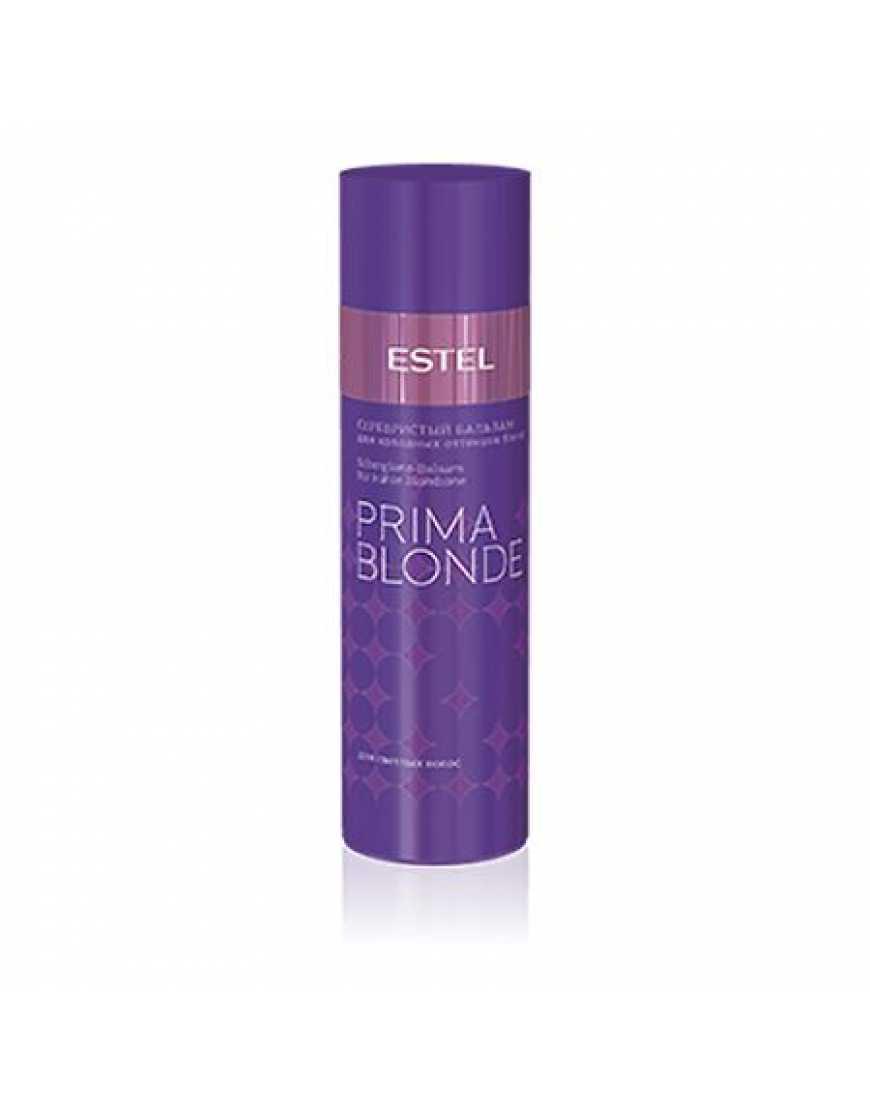 ESTEL Серебристый бальзам для холодных оттенков блонд Prima Blonde, 200 мл