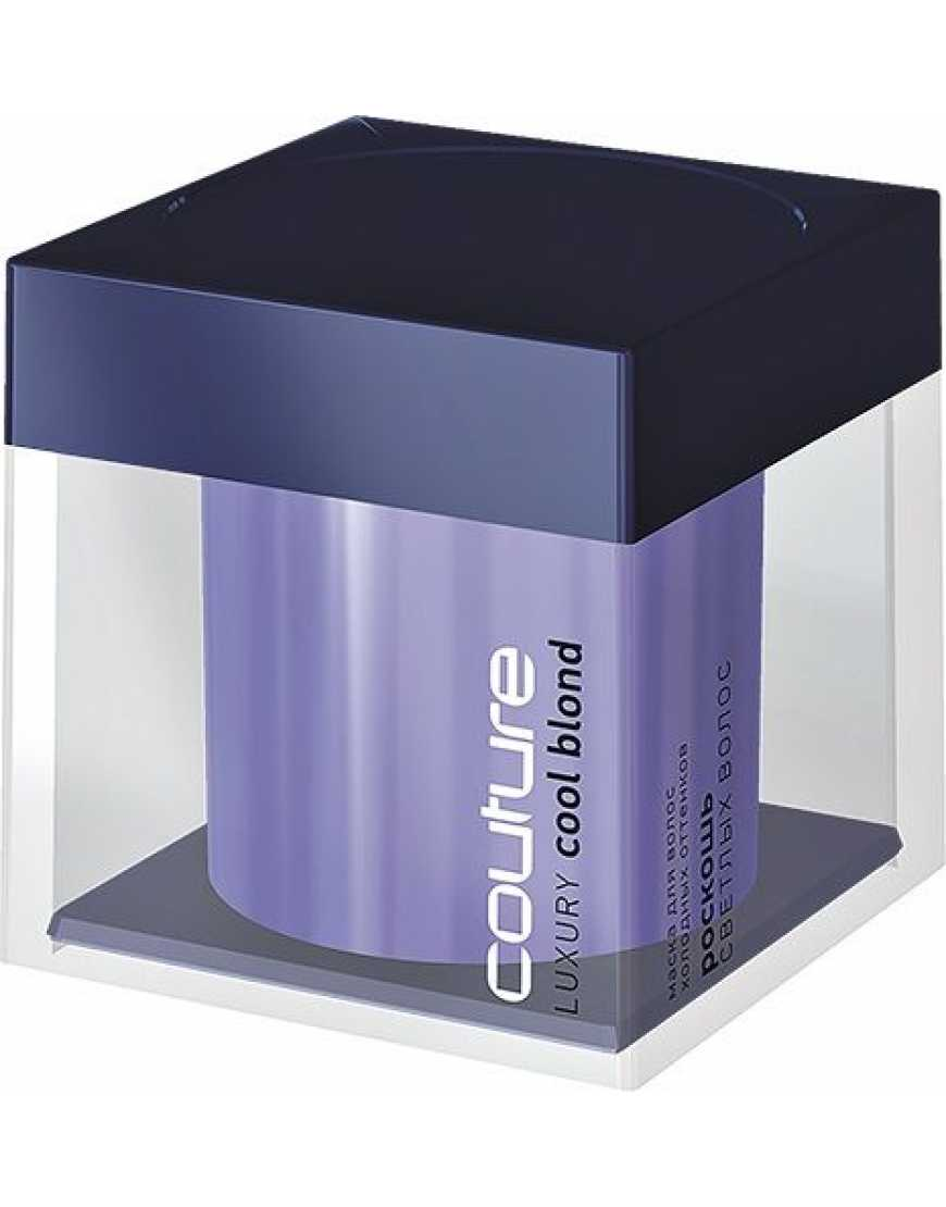 ESTEL HAUTE COUTURE LUXURY BLOND COOL BLOND Маска для волос холодных оттенков,200 мл