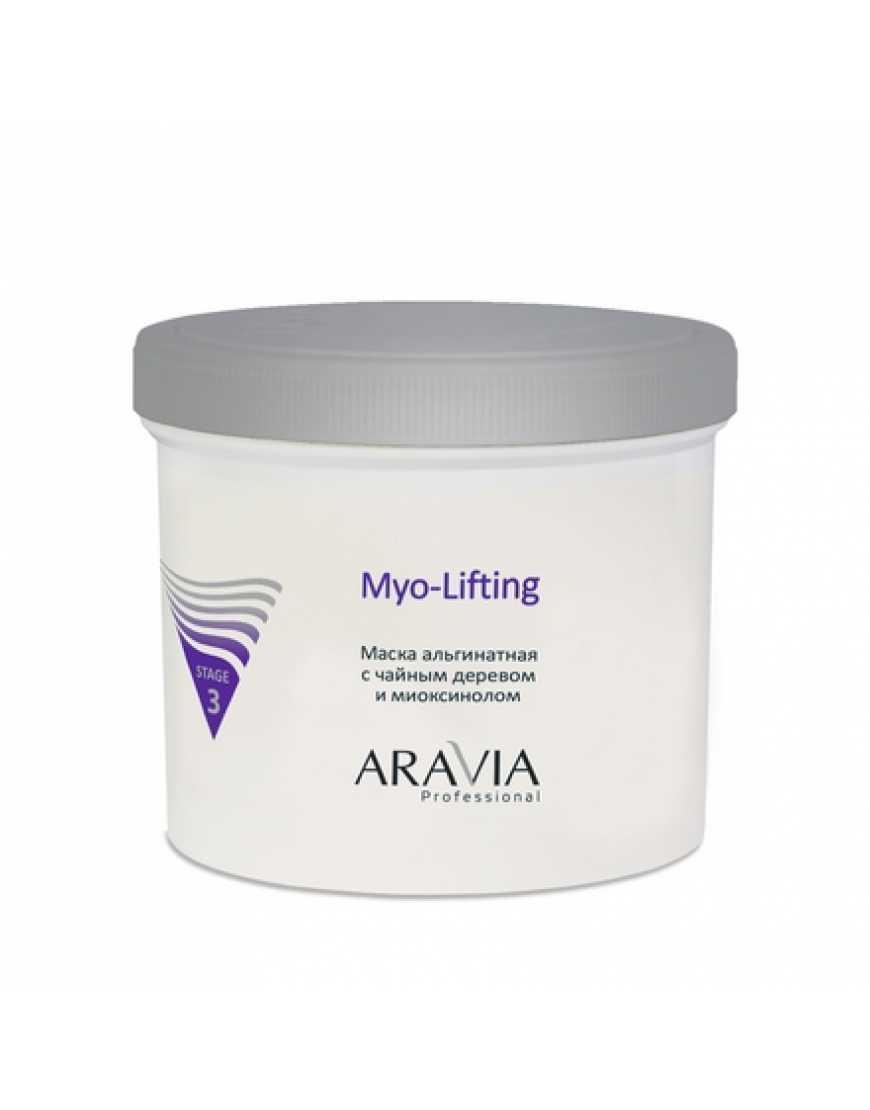ARAVIA Professional Маска альгинатная с чайным деревом и миоксинолом