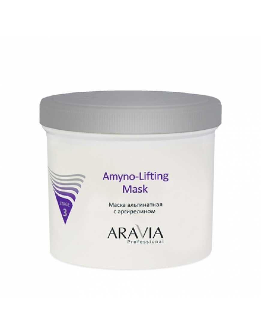 ARAVIA Professional Маска альгинатная с аргирелином