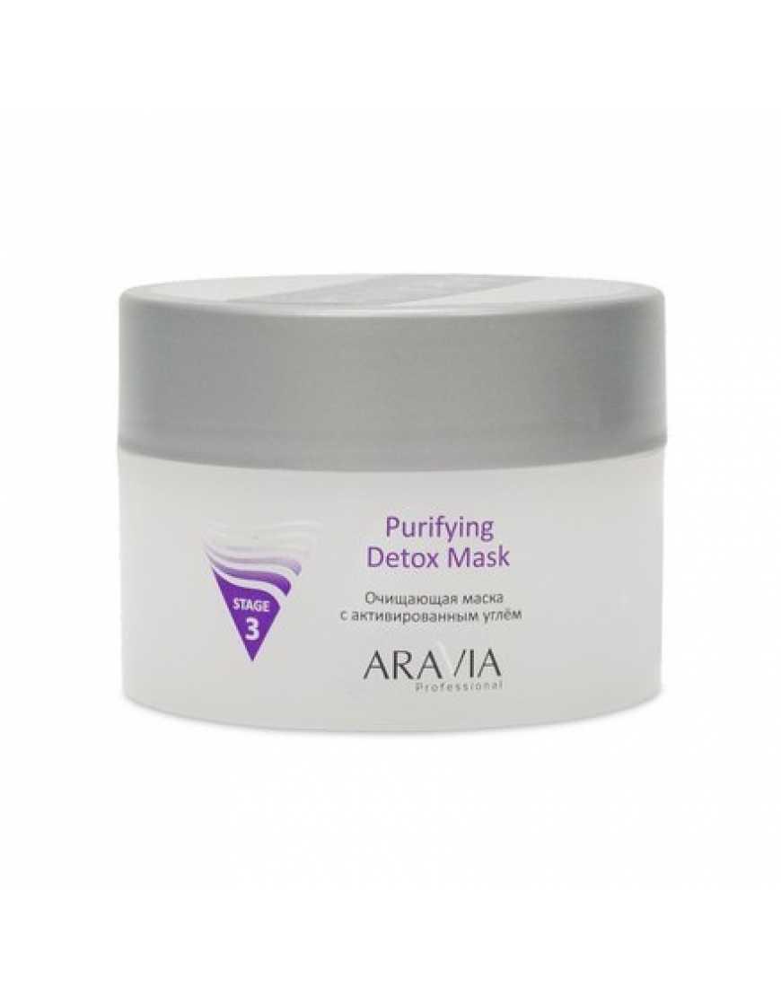 ARAVIA Professional Очищающая маска с активированным углем