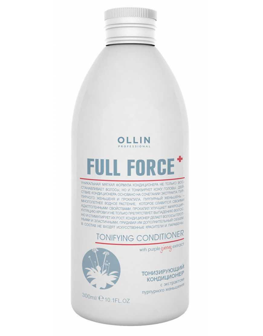 OLLIN Professional Full Force Кондиционер тонизирующий с эстрактом пурпурного женшеня, 300 мл