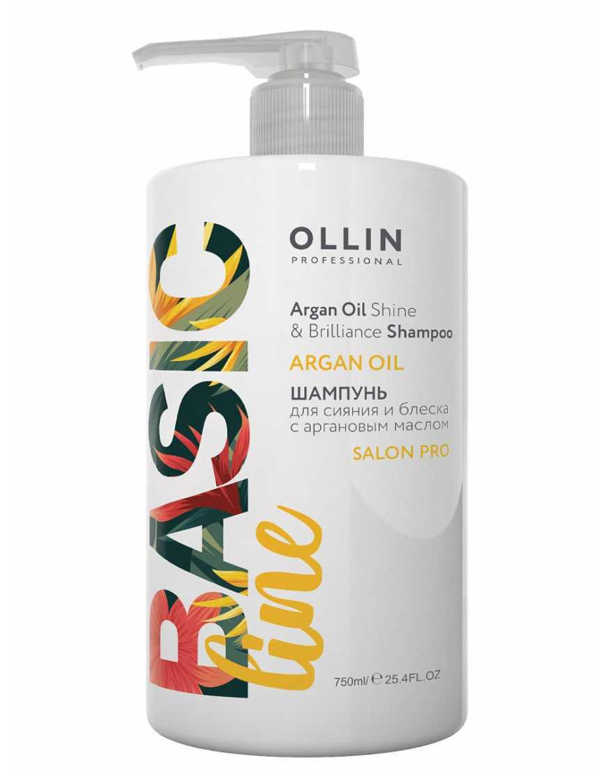 OLLIN Professional Шампунь для сияния и блеска с аргановым маслом Basic Line Argana Oil, 750 мл