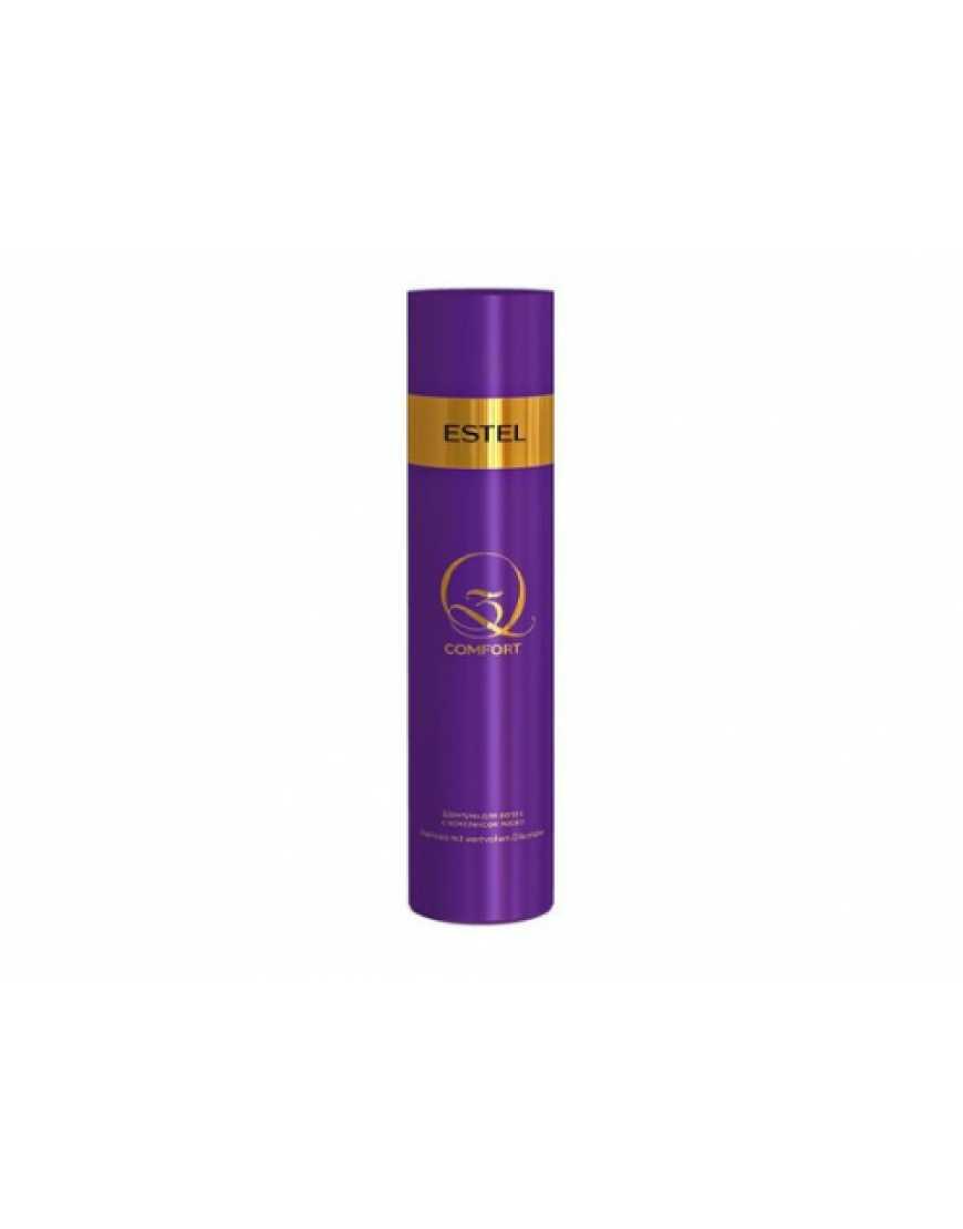 ESTEL Шампунь для волос с комплексом масел Q3 Comfort 250 мл