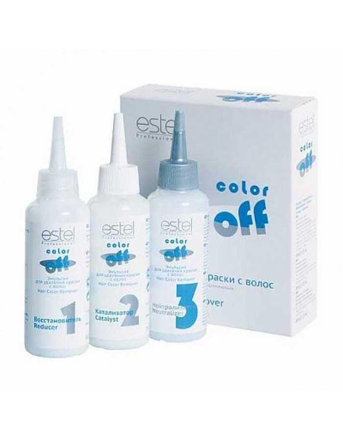 ESTEL Эмульсия COLOR off для удаления краски с волос 450 мл