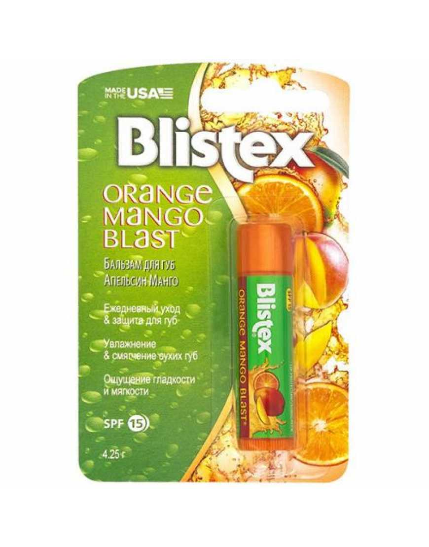 Бальзам для губ Blistex Апельсин Манго 4,25 гр.