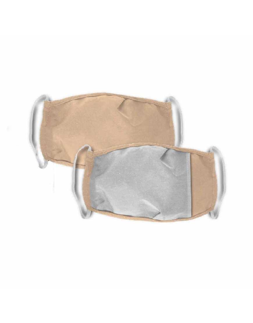 Маска многоразовая с угольным фильтром (цвет бежевый) 1 шт