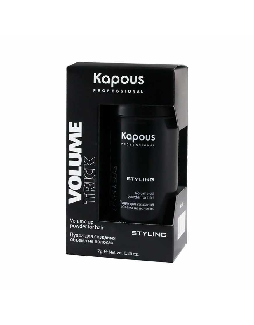 Kapous Professional Пудра для создания объема на волосах