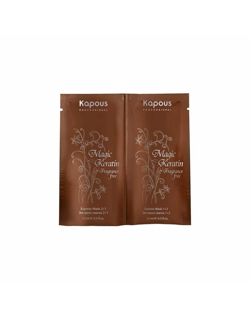 Kapous Professional Экспресс-маска для восстановления волос