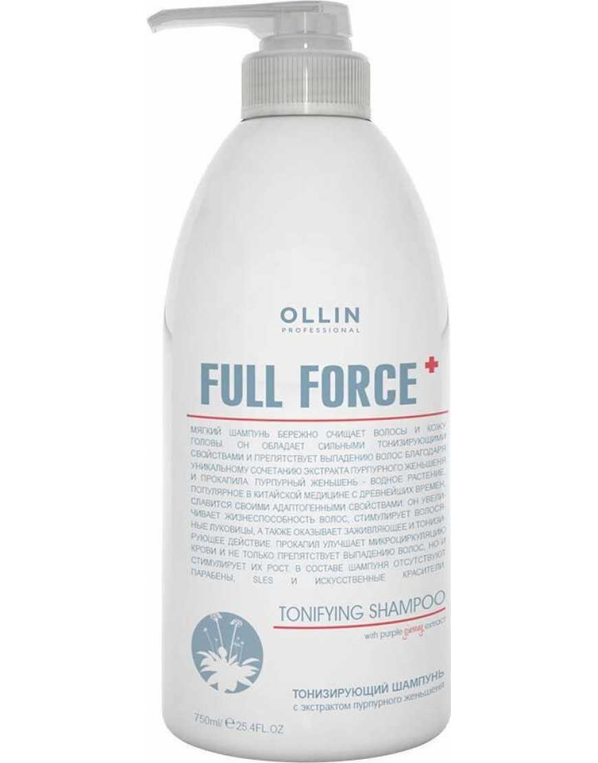 OLLIN Professional Full Force Шампунь тонизирующий с экстрактом пурпурного женшеня, 750 мл