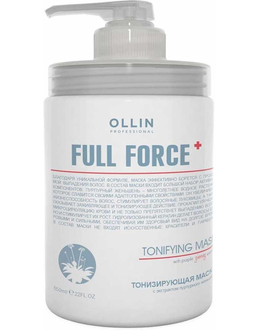 OLLIN Professional Full Force Маска тонизирующая с экстрактом пурпурного женшеня, 650 мл