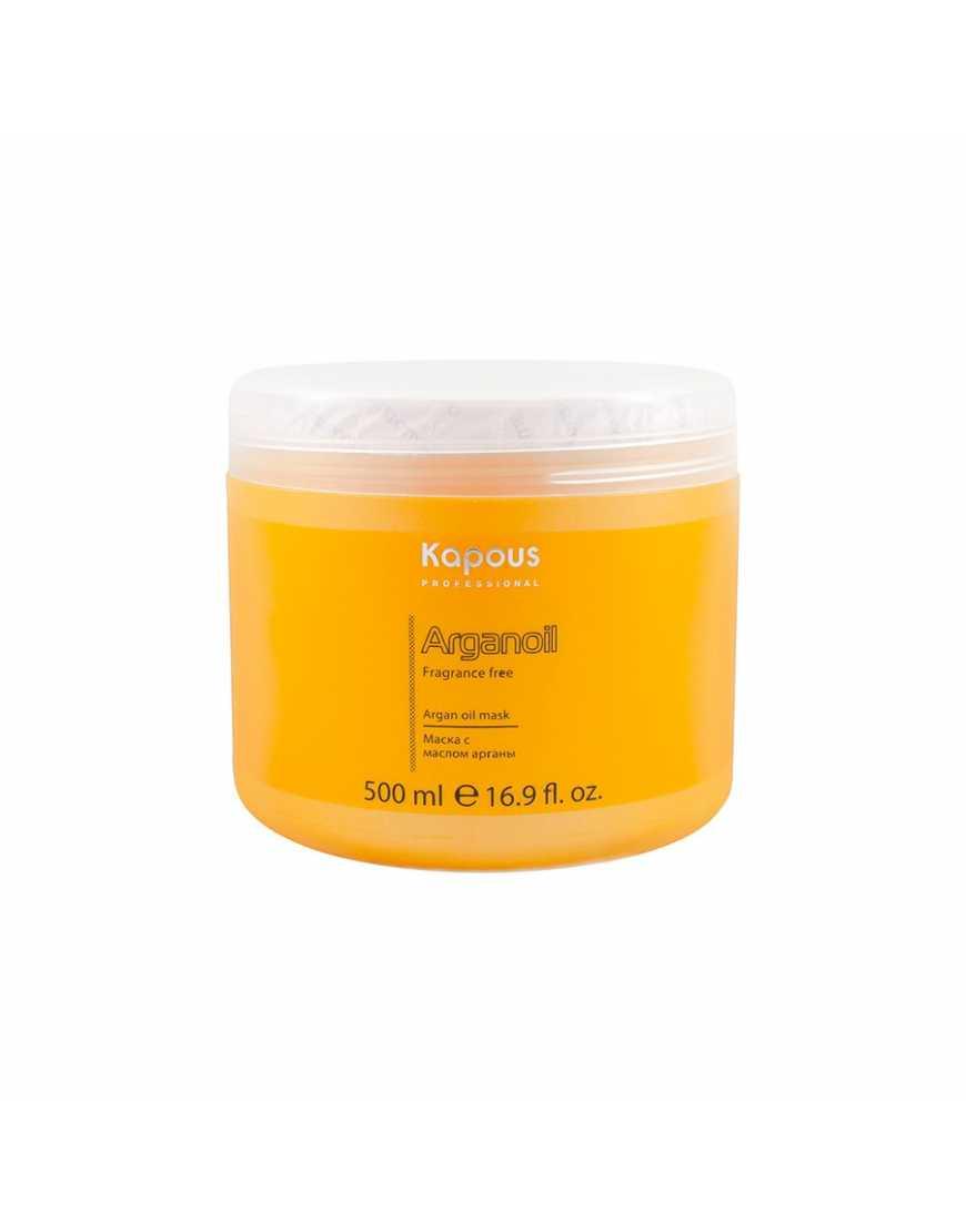Kapous Professional Маска для волос с маслом арганы
