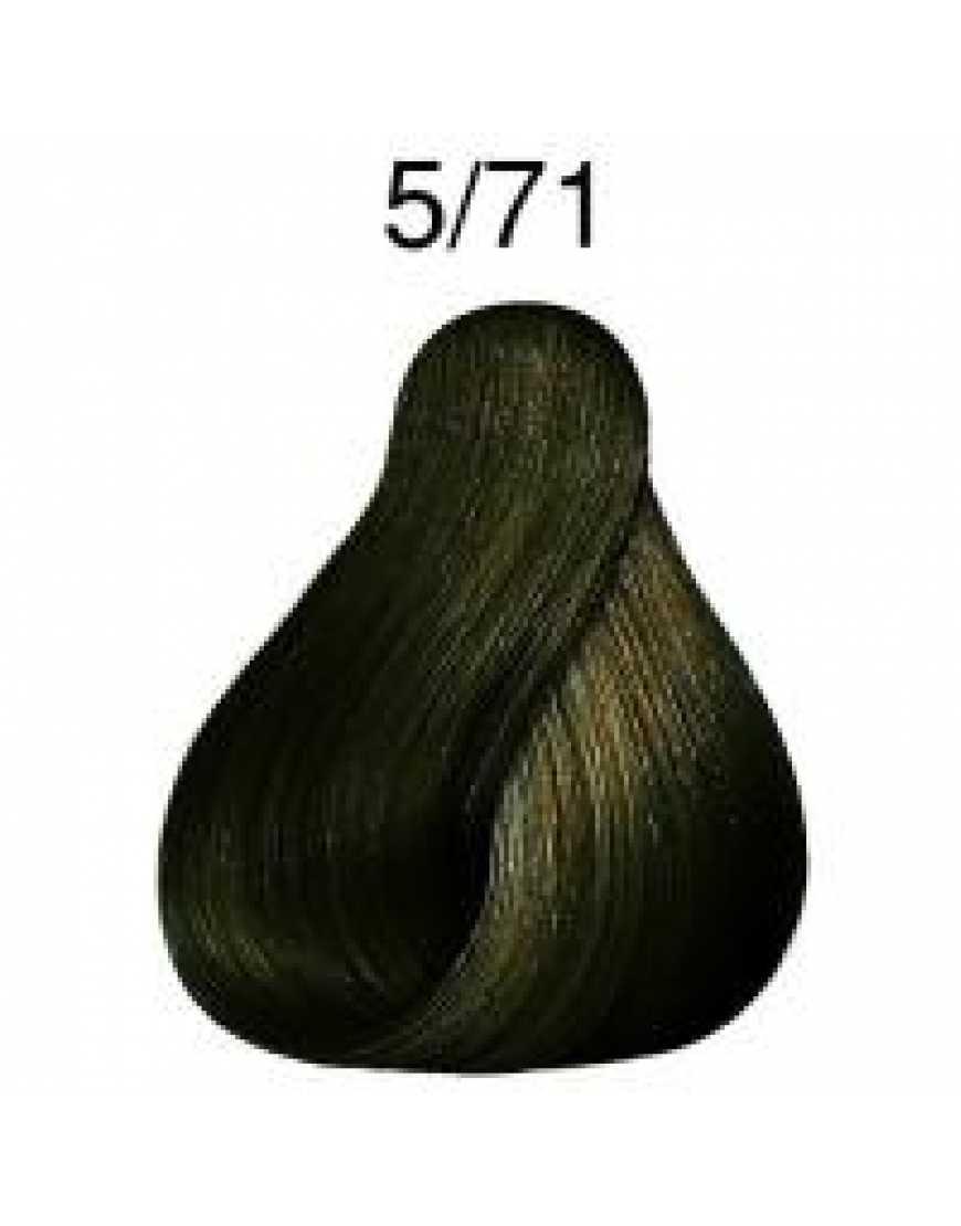 Стойкая крем-краска Londa Color 5/71 светлый шатен коричнево-пепельный 60 мл
