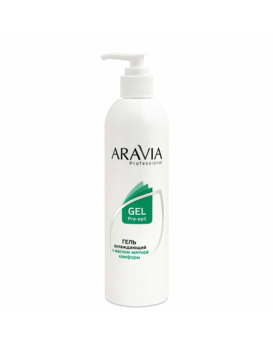 Aravia Professional Гель охлаждающий с маслом мятной камфоры,  300 мл