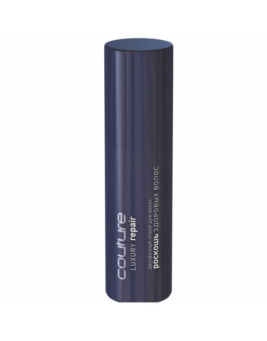 ESTEL LUXURY REPAIR HAUTE COUTURE Двухфазный спрей для волос,100 мл