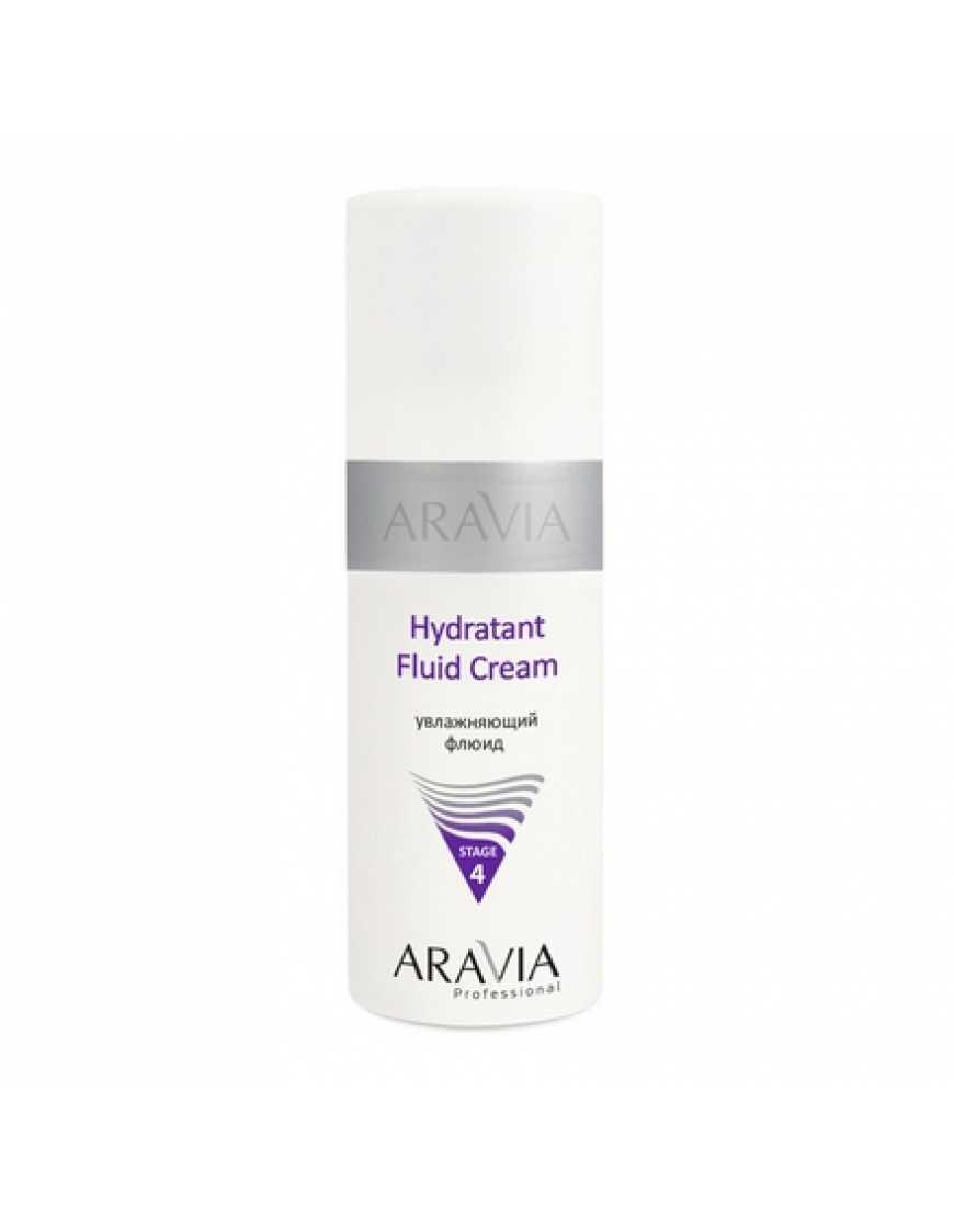 ARAVIA Professional Увлажняющий флюид Hydratant Fluid Cream, 150 мл
