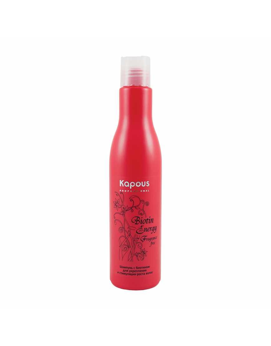 Kapous Professional Шампунь с биотином для укрепления и стимуляции роста волос серии