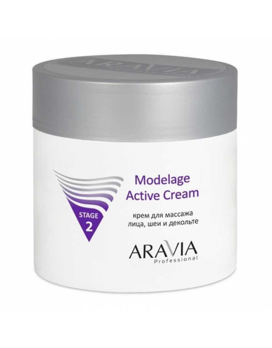 ARAVIA Professional Крем для массажа