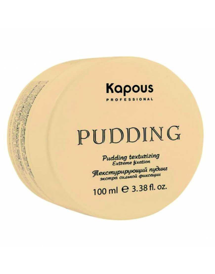 Kapous Professional Текстурирующий пудинг для укладки волос экстра сильной фиксации «Pudding Creator»100 мл