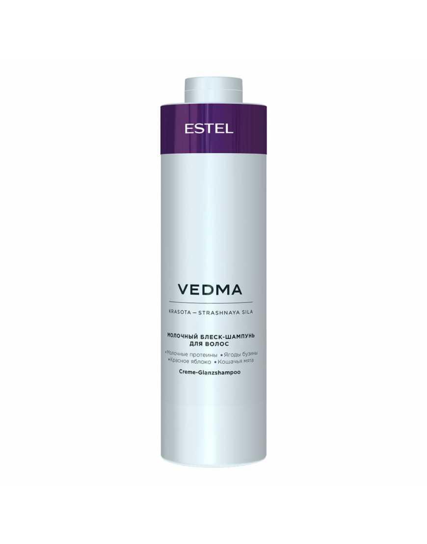 ESTEL VEDMA Молочный блеск-шампунь, 1000 мл