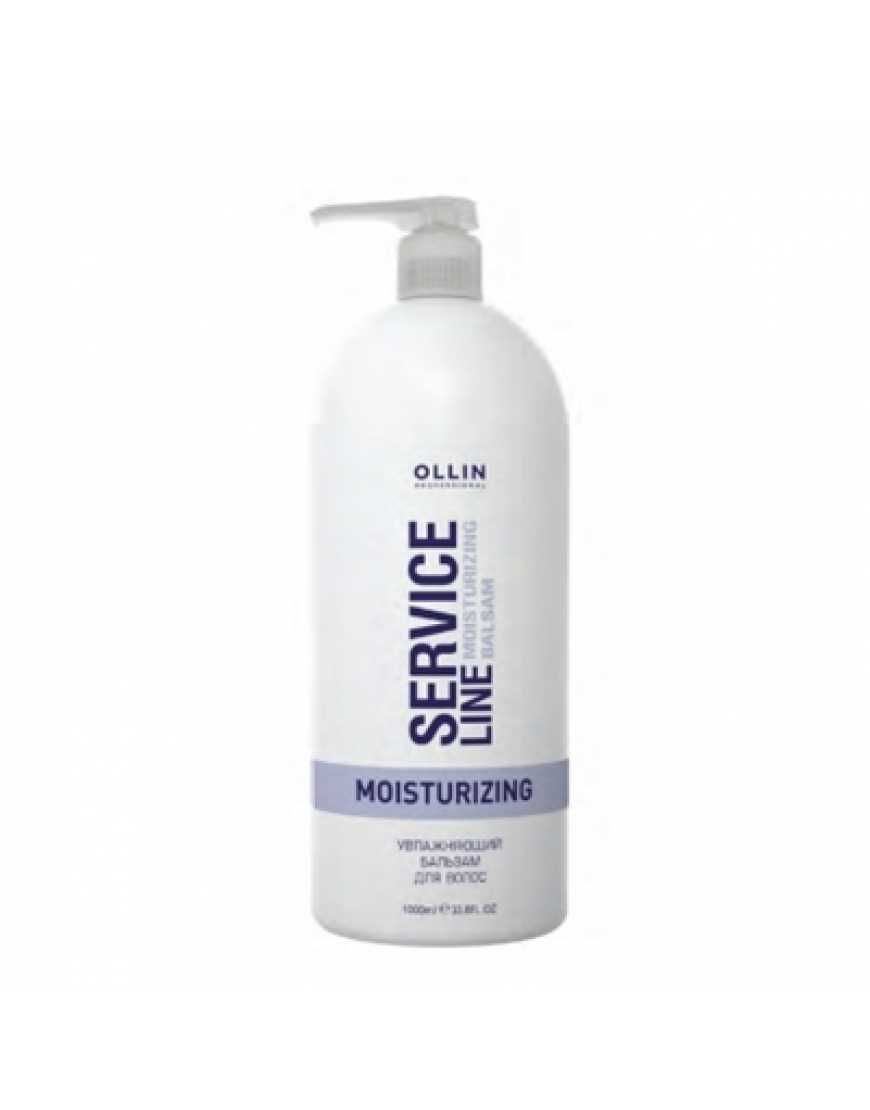 OLLIN Professional Увлажняющий бальзам для волос Service Line, 1000 мл