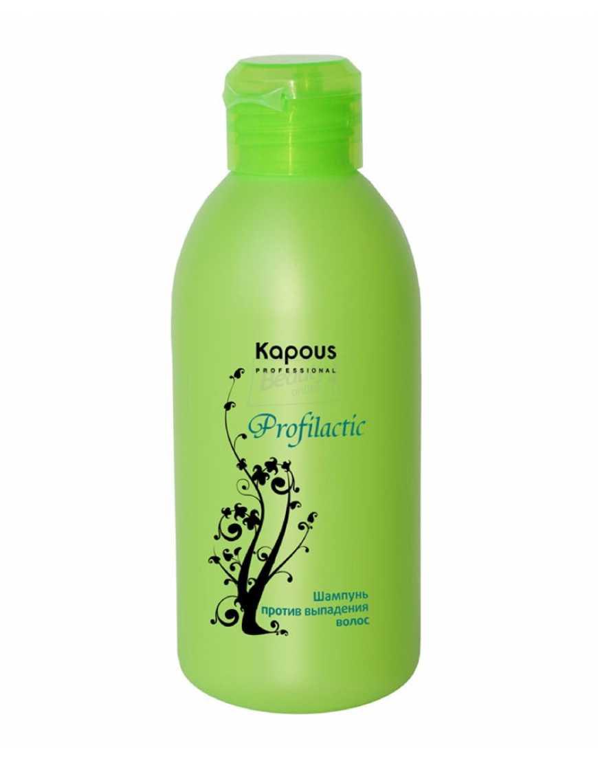 Kapous Professional Шампунь против выпадения волос серии