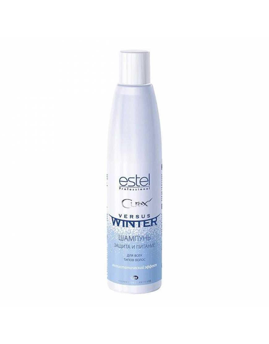ESTEL Curex Versus Winter Шампунь защита и питание с антистатическим эффектом, 300 мл