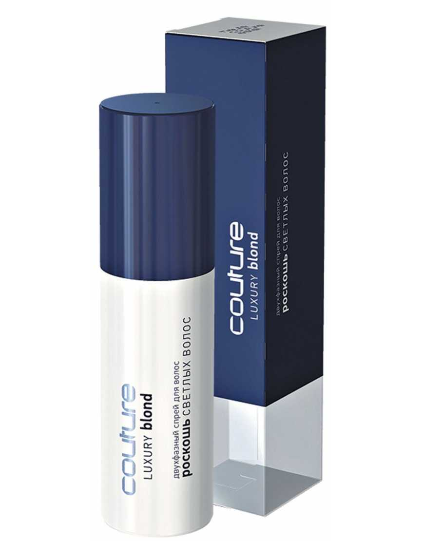 ESTEL HAUTE COUTURE LUXURY BLOND Двухфазный спрей для волос,100 мл