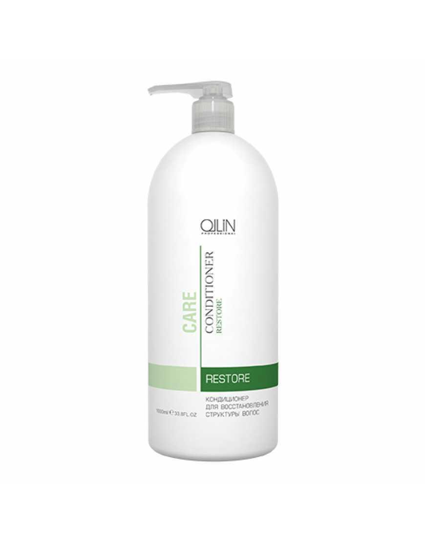 OLLIN Professional Кондиционер для восстановления структуры волос Care Restore,1000 мл