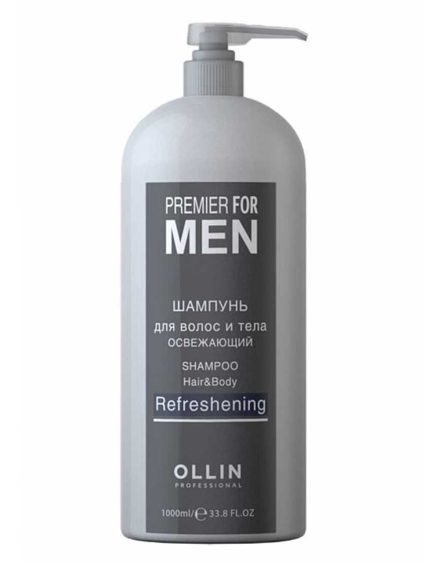 OLLIN PREMIER FOR MEN Шампунь для волос и тела освежающий, 1000 мл