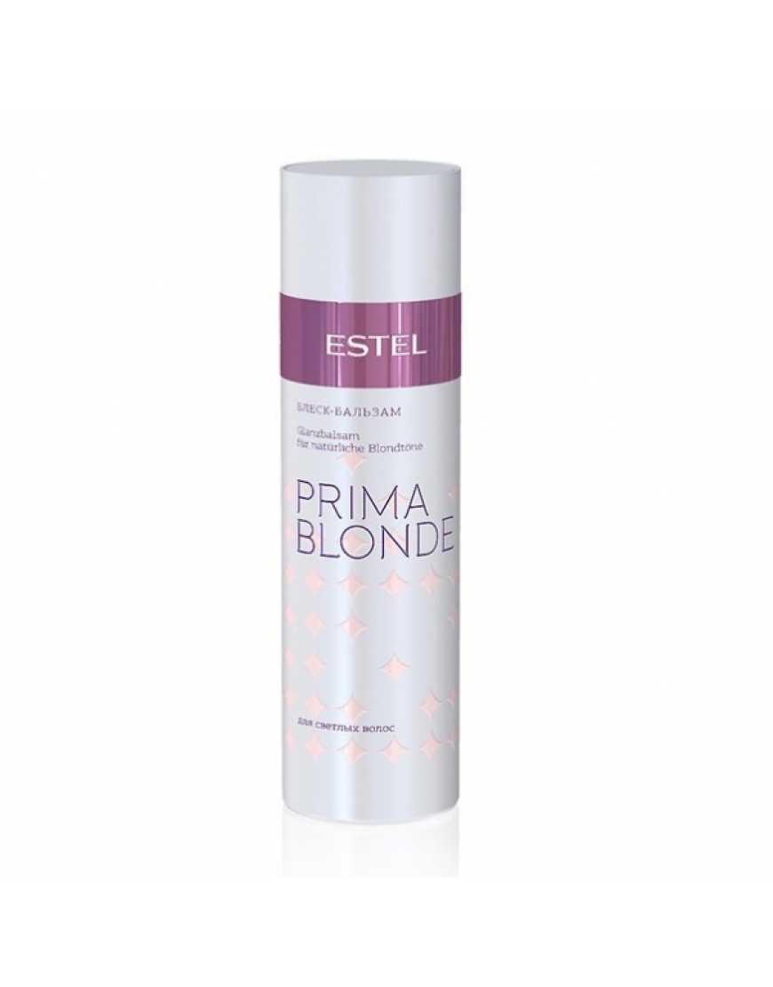ESTEL Блеск-бальзам для светлых волос Prima Blonde, 200 мл