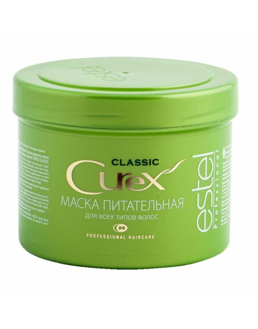 ESTEL CUREX classik Маска питательная для всех типов волос, 500 мл