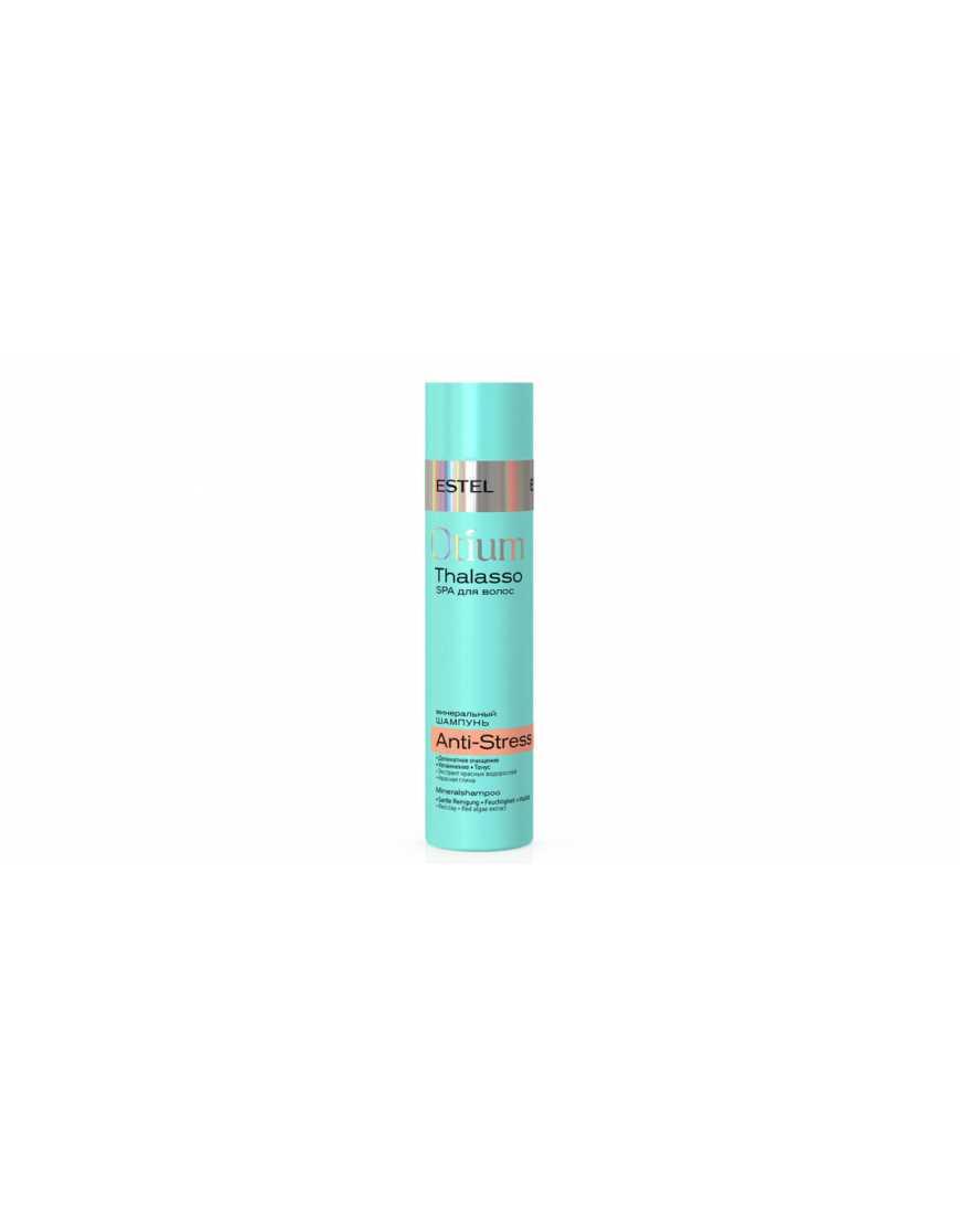 ESTEL Минеральный шампунь для волос OTIUM THALASSO ANTI-STRESS, 250 мл