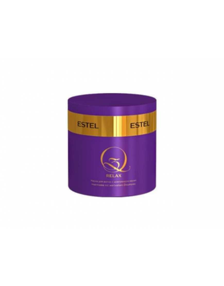 ESTEL Маска для волос с комплексом масел Q3 Relax 300 мл