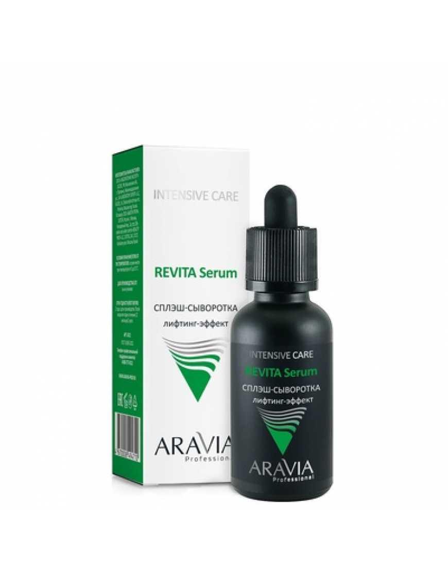 Сплэш-сыворотка для лица Aravia Professional  лифтинг-эффект 30мл.