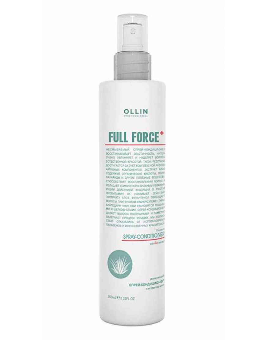 OLLIN Professional Full Force Увлажняющий спрей- кондиционер с экстрактом алоэ для волос, 250 мл