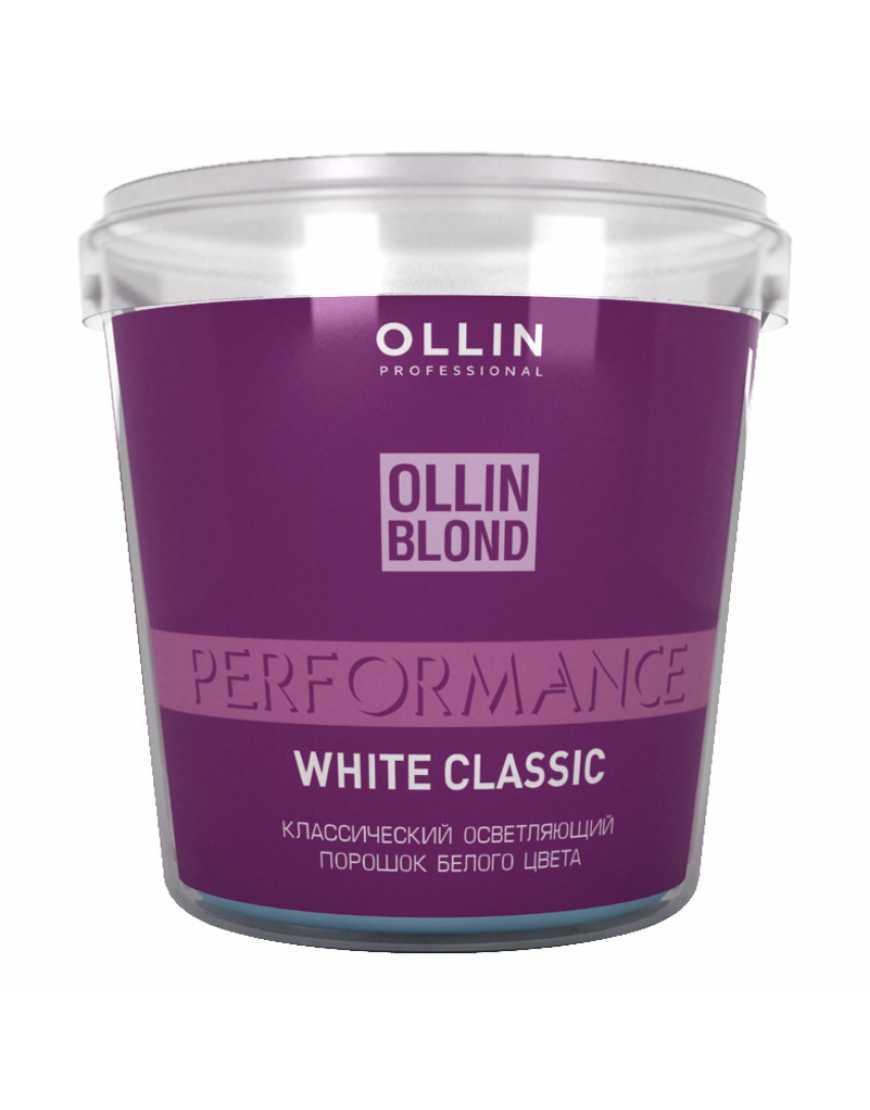 OLLIN Professional Blond Performance Классический осветляющий порошок белого цвета, 500 гр
