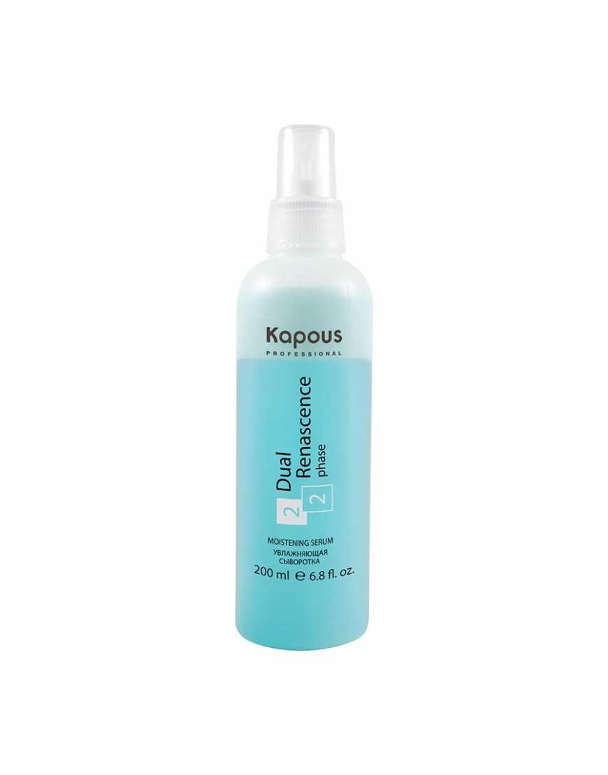Kapous Professional Увлажняющая сыворотка для восстановления волос «Dual Renascence 2 phase», 200 мл